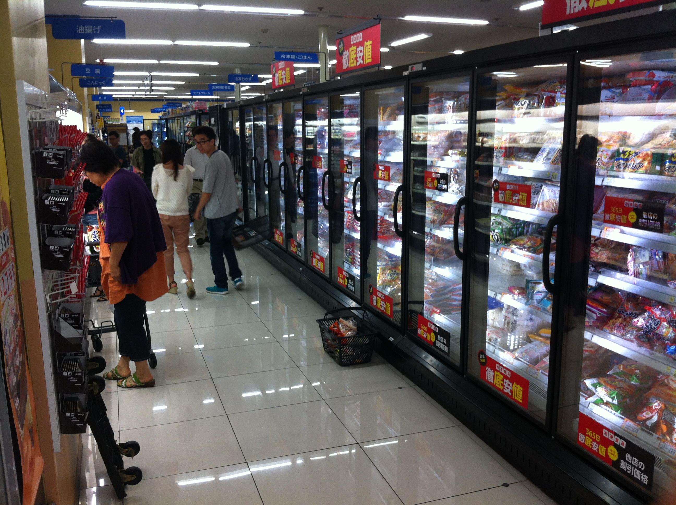 what can a trip to the supermarket tell you about japanese